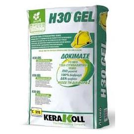 Kerakoll H30 Eco λευκή